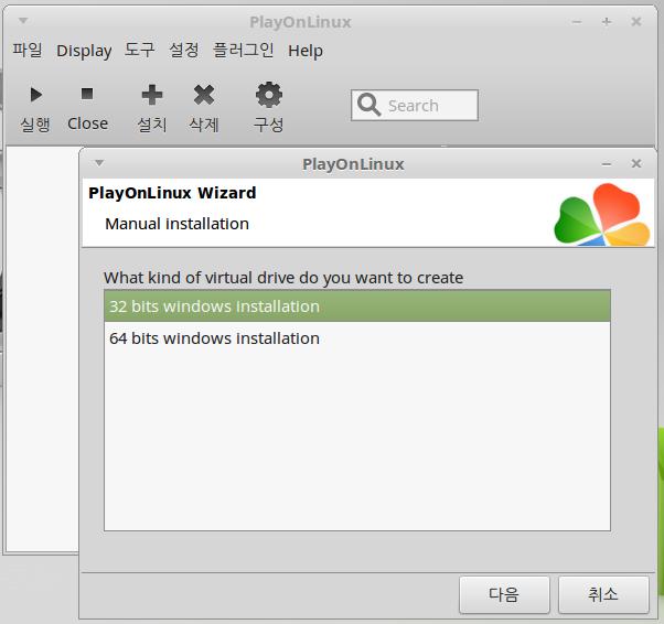 PlayOnLinux_6.6카카오톡설치.PNG