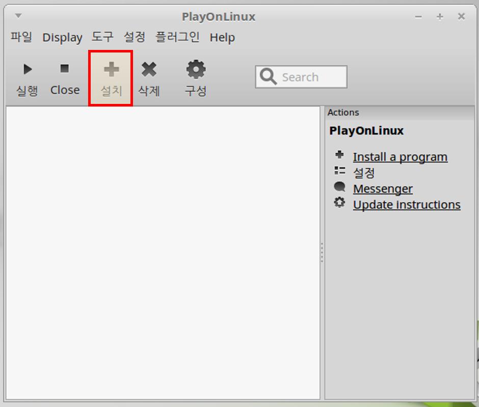 PlayOnLinux_5.프로그램화면.PNG