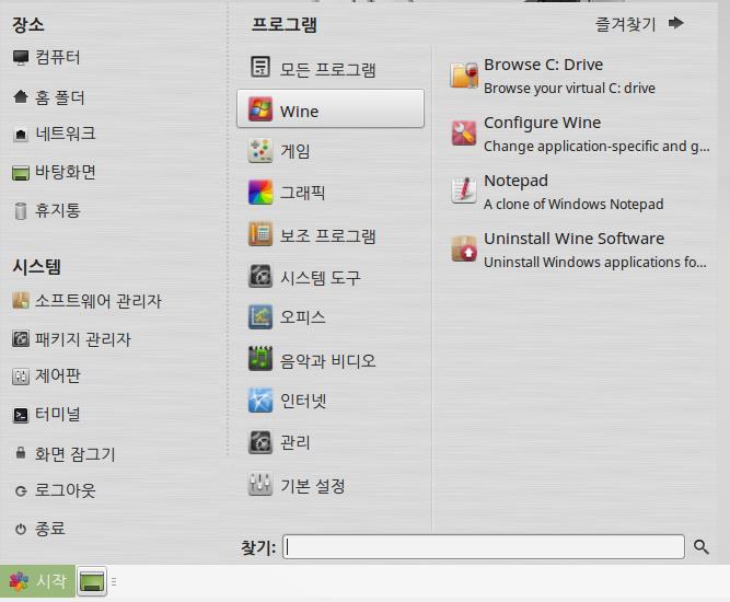 PlayOnLinux_4.매뉴생성1.PNG