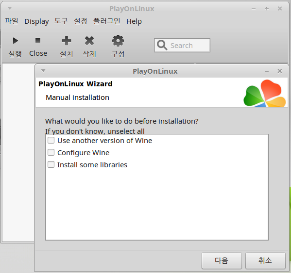 PlayOnLinux_6.5카카오톡설치.PNG