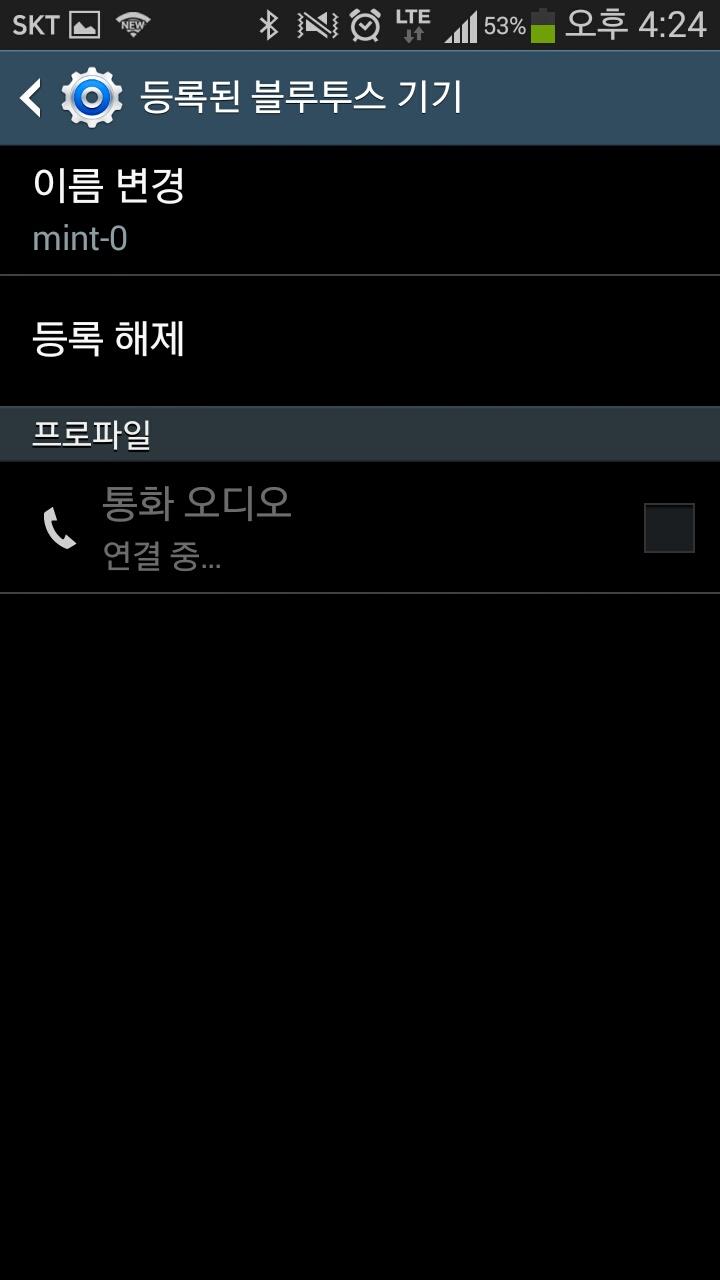 스마트폰_6.블루투스.jpg