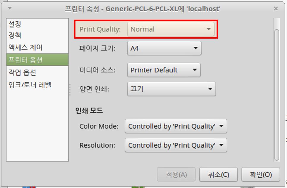 프린터_11.옵션.PNG