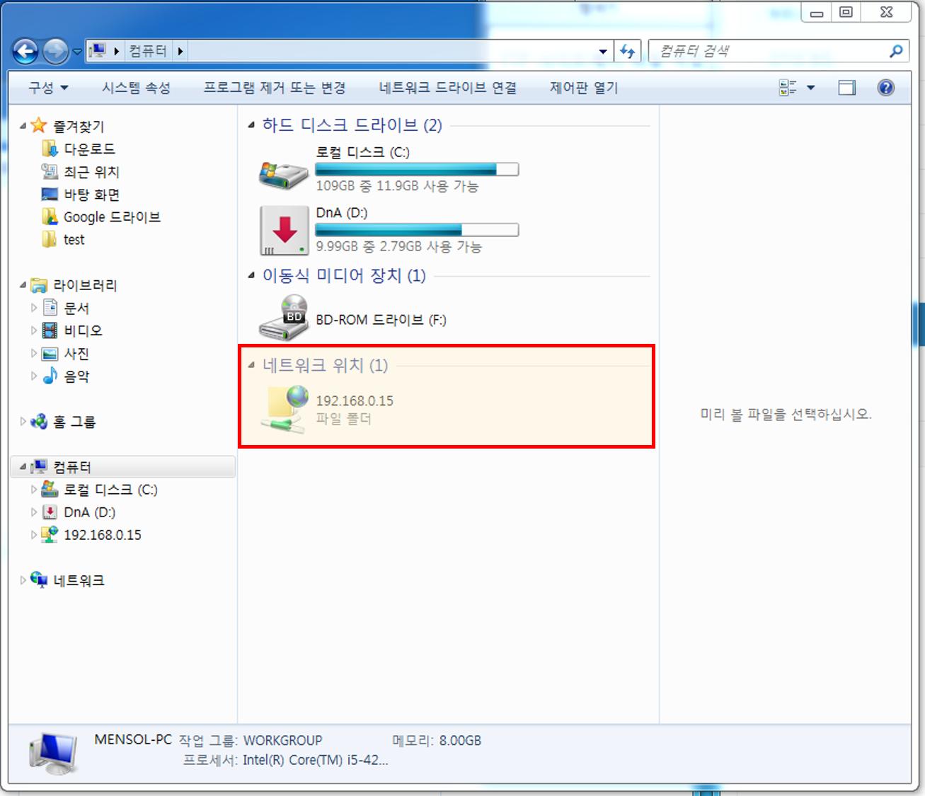 윈도우_4.확인.PNG