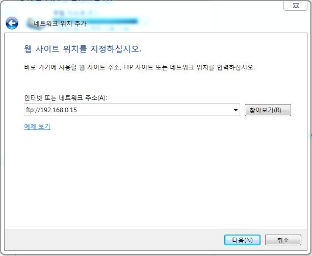윈도우_2.입력1.PNG