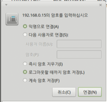 리눅스_2.접속.PNG