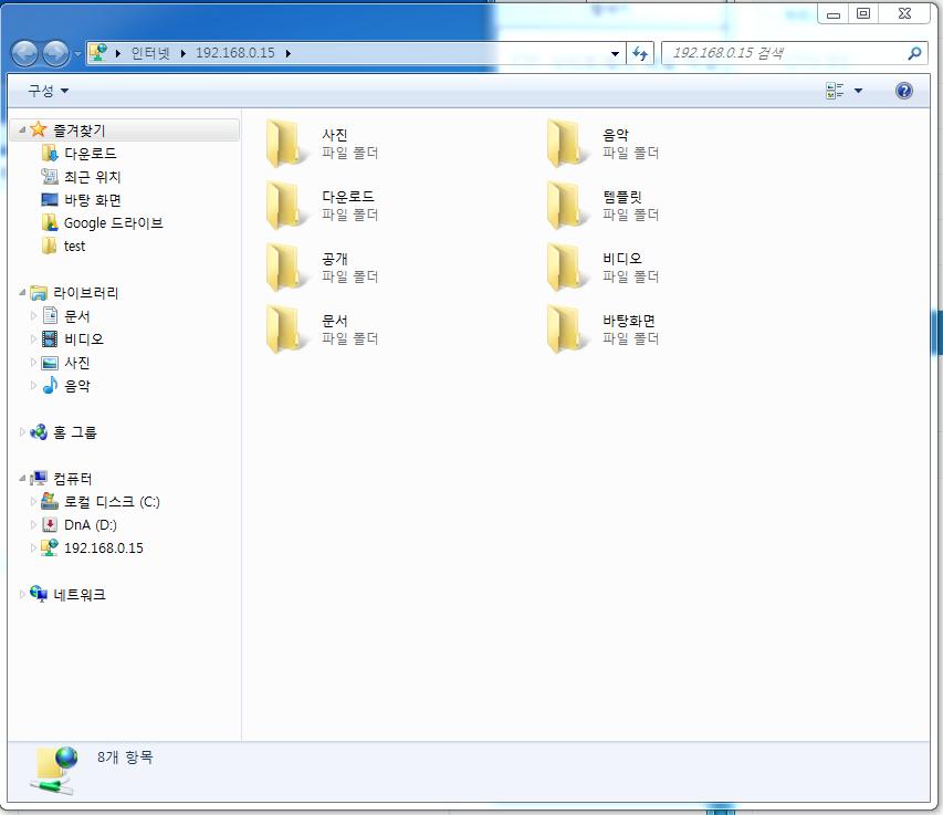 윈도우_3.완료.PNG