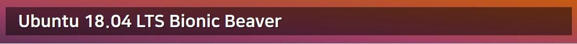 1804_ubuntu1804.jpg