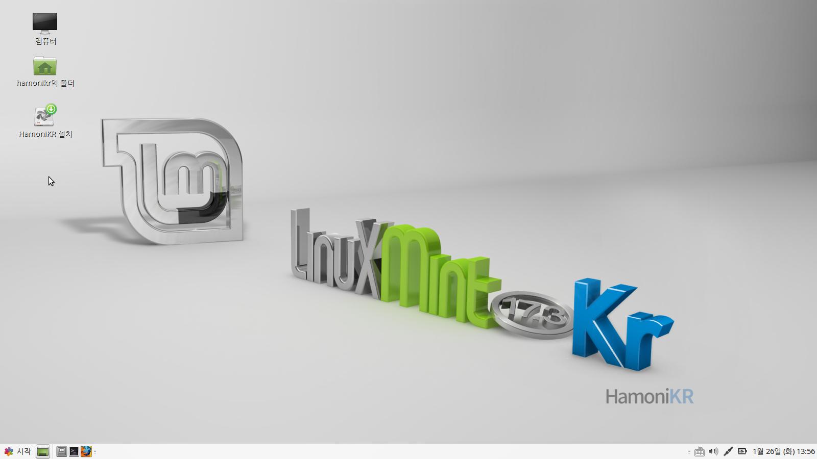 하모니카 OS 2.1 로사